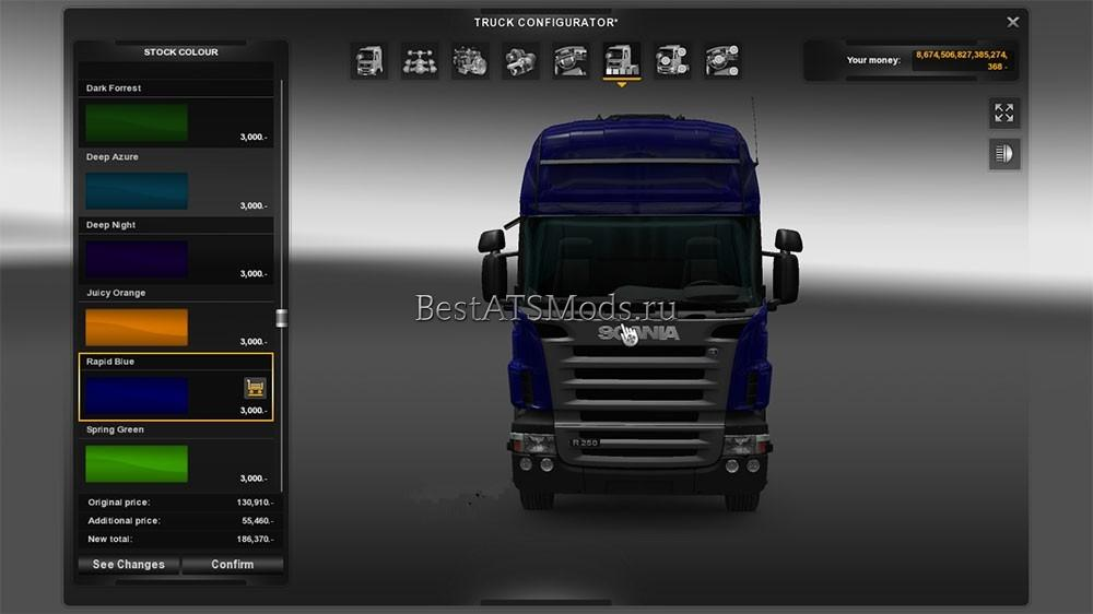 Мод двигатель 2000 HP Engine For Scania RJL V1.4 Euro Truck Simulator 2