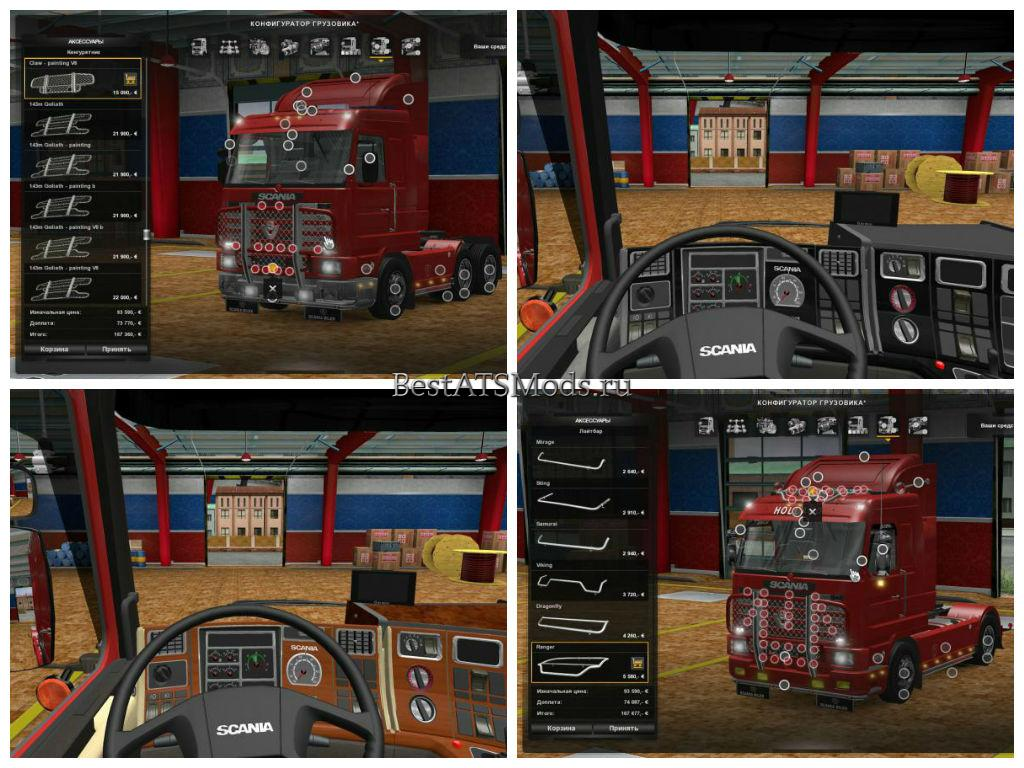 Мод грузовик Scania 143m Edit by Ekualizer v3.2 Euro Truck Simulator 2