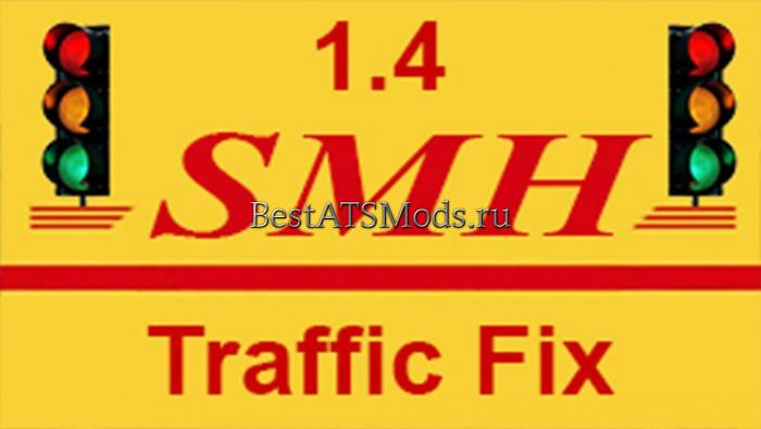 Мод New Traffic Fix 1.21 Euro Truck Simulator 2