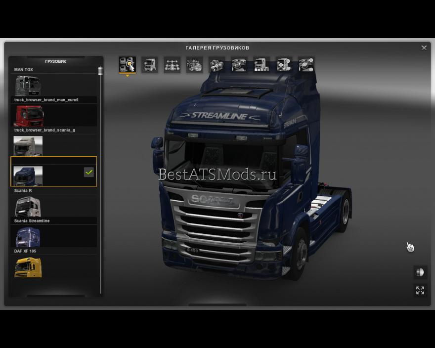 Мод грузовик Scania R and G Euro Truck Simulator 2