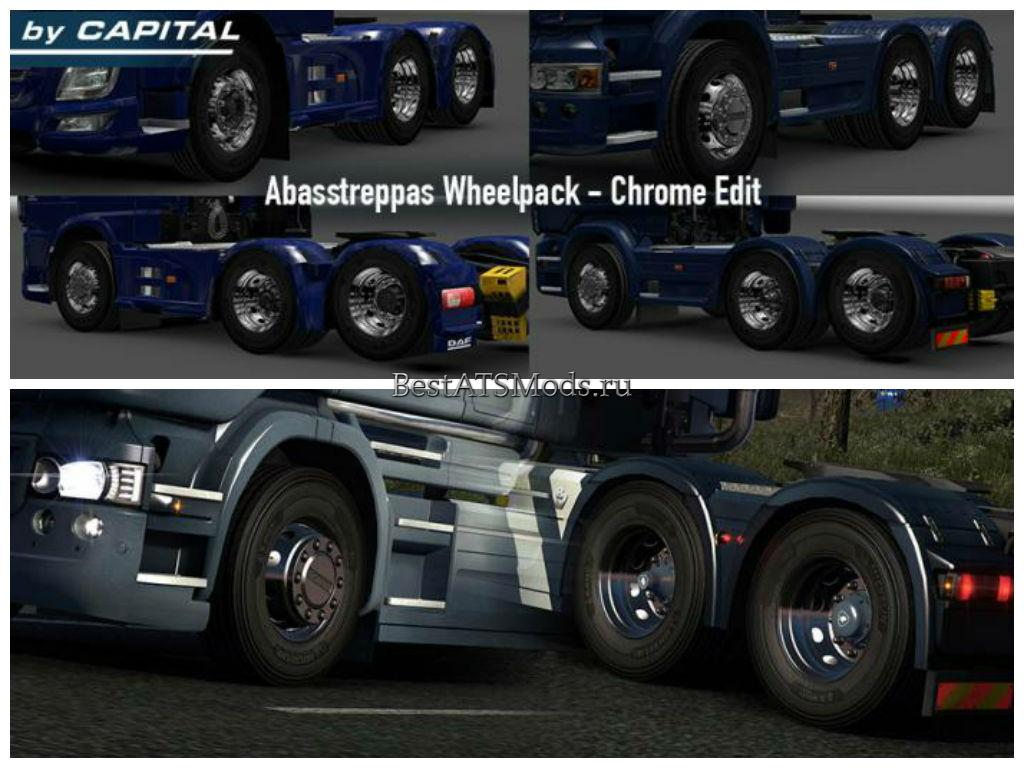 Мод диски Abasstreppas Wheelpack - Chrome edit Euro Truck Simulator 2