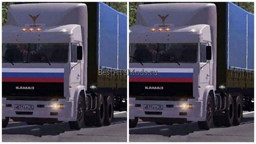 rsz_Мод_грузовик_kamaz_54115_updated_v_20_euro_truck_simulator_2