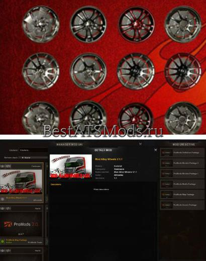 rsz_Мод_колеса_alloy_wheels_mod_v_11_euro_truck_simulator_2