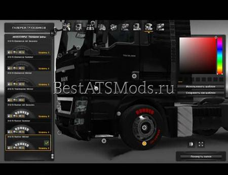 rsz_Мод_сезонные_шины_seasonal_tires_euro_truck_simulator_2