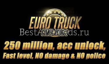 rsz_Мод_супер_чит_super_cheat_v_31__euro_truck_simulator_2