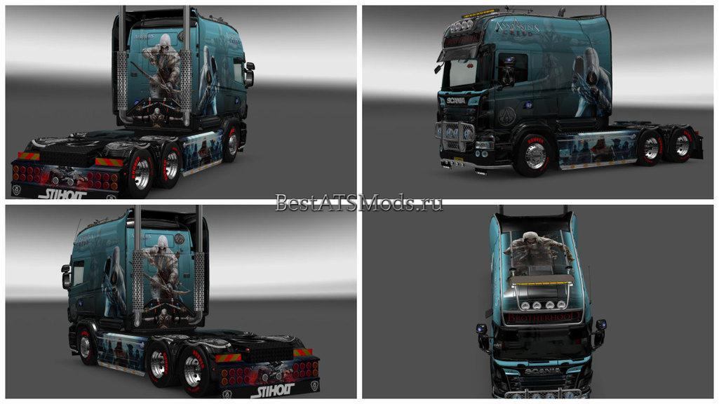 rsz_Мод_скин_assasins_creed_rjl_v14_euro_truck_simulator_2