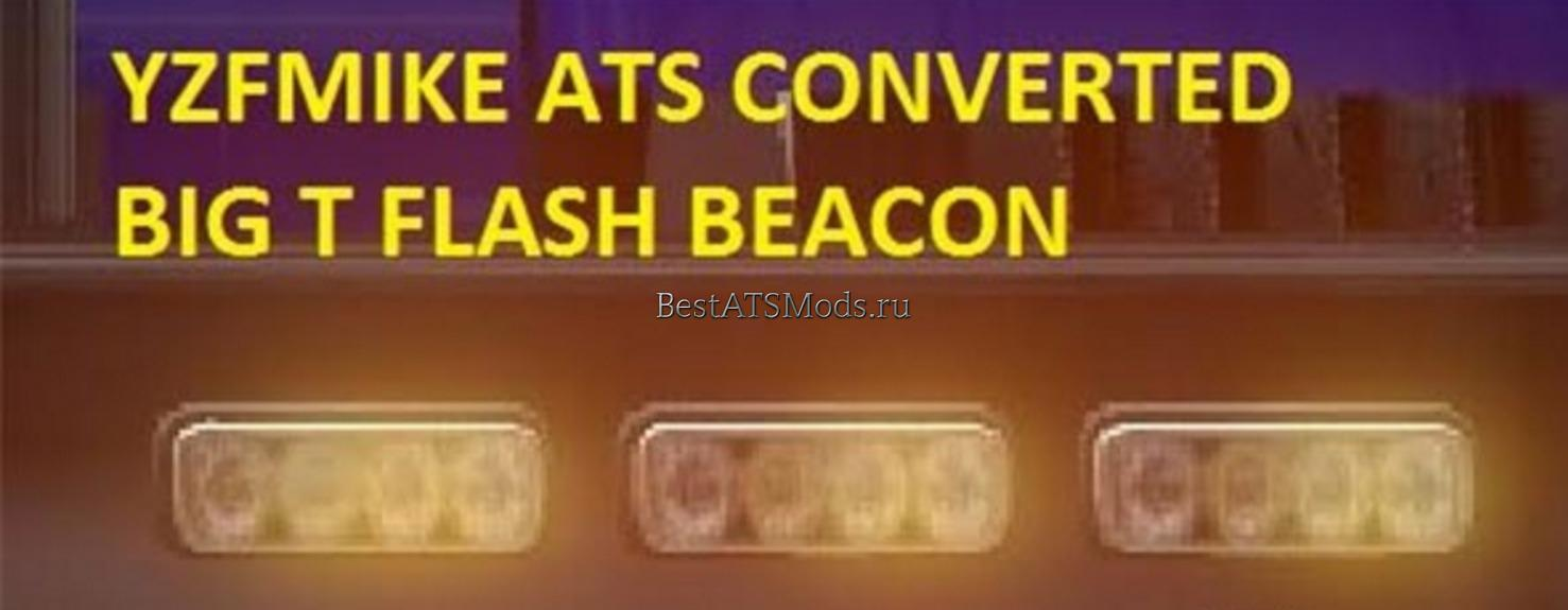 Big-T-Flash-Beacon-Mod