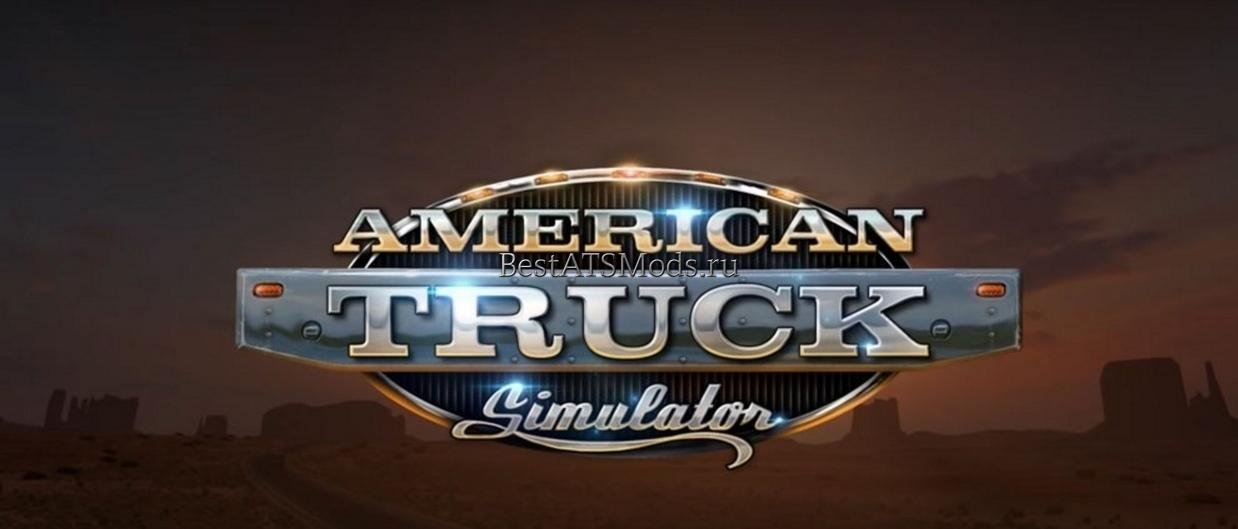 Мод сохранение Full Save Mod v 3.0 American Truck Simulator