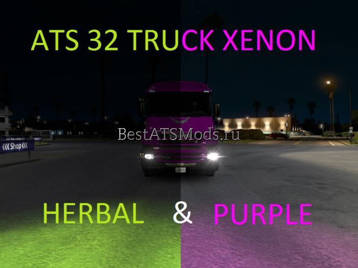 Мод 32 TRUCK XENON HERBAL & PURPLE pack 5 American Truck Simulator