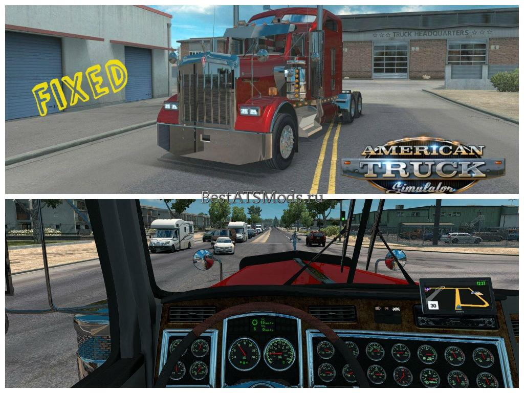 Мод грузовик Kenworth W900 Fixed American Truck Simulator