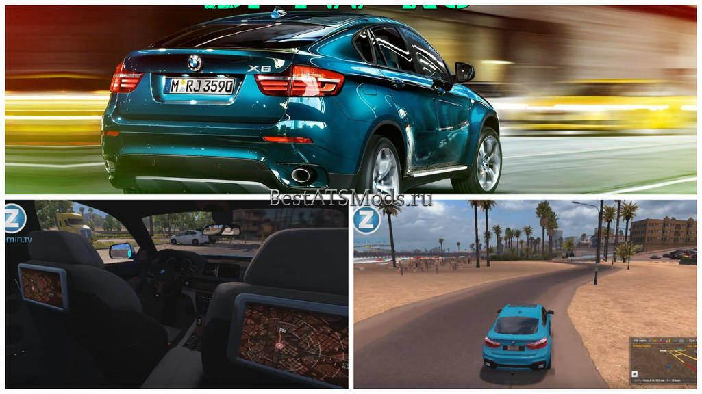 rsz_Мод_авто_bmw_x6_car_for__american_truck_simulator