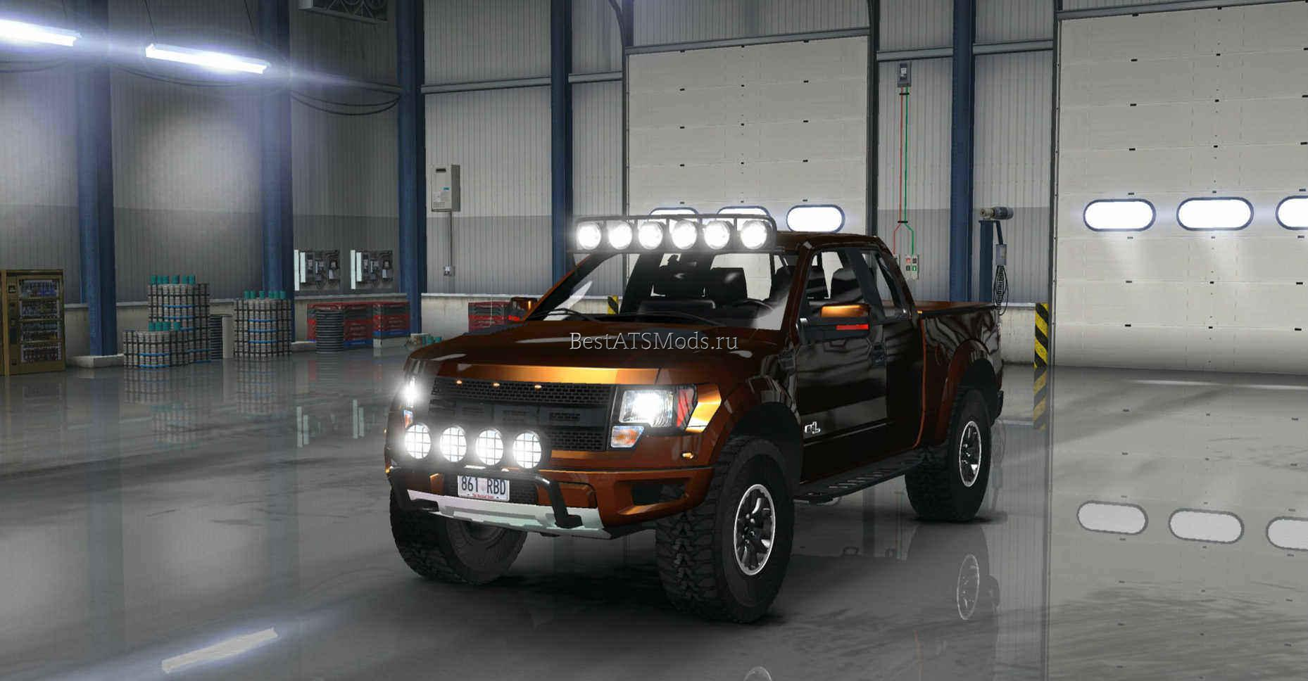 rsz_Мод_авто_ford_f150_svt_raptor_v112_for_american_truck_simulator