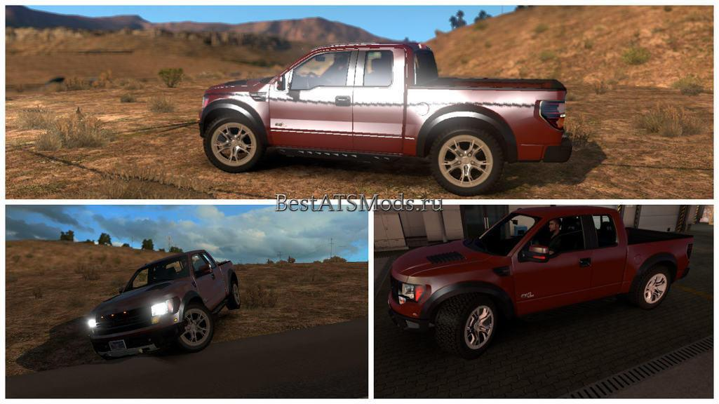 rsz_Мод_авто_ford_f150_svt_raptor_v_124_urban_version_mod_american_truck_simulator