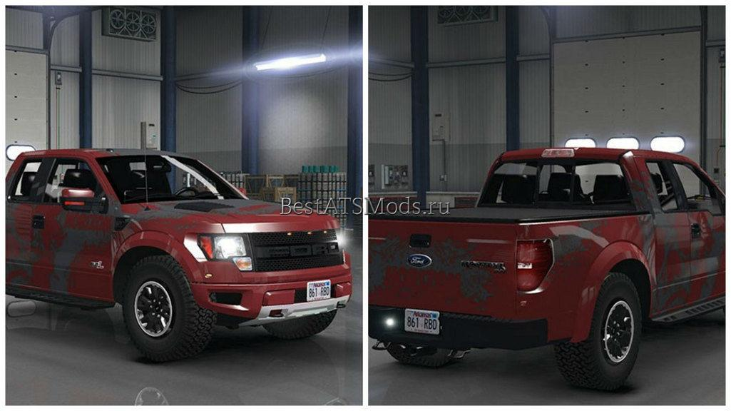 rsz_Мод_авто_ford_f150_svt_raptor_v_12_for_american_truck_simulator