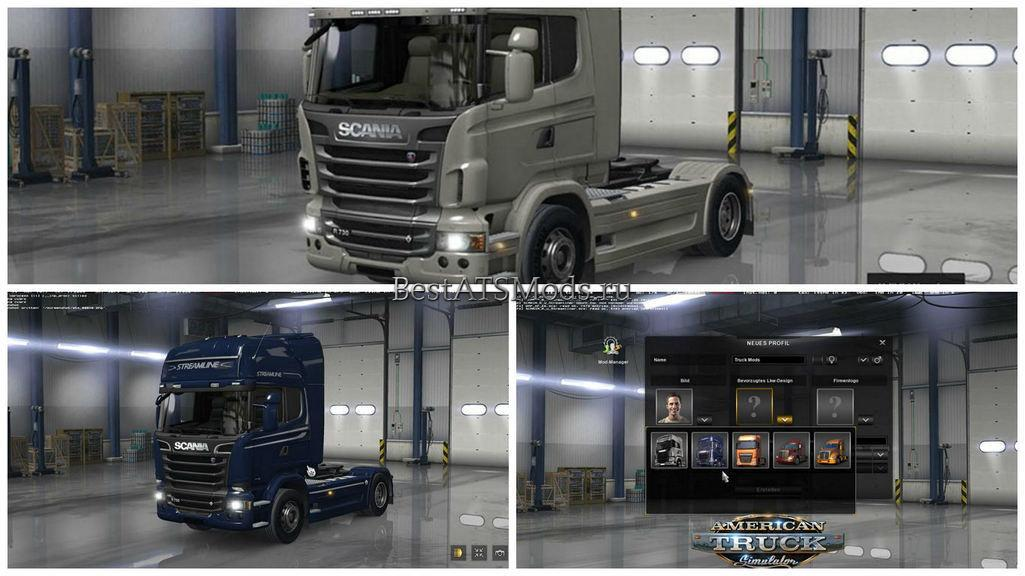 rsz_Мод_грузовик_all_scania´s_with_all_cabins__accessories_v2_truck_american_truck_simulator