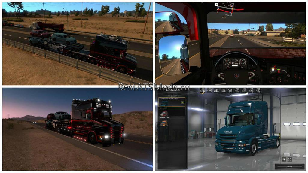 rsz_Мод_грузовик_ats_rjl_scania_t_18_port_released_v18_truck_american_truck_simulator