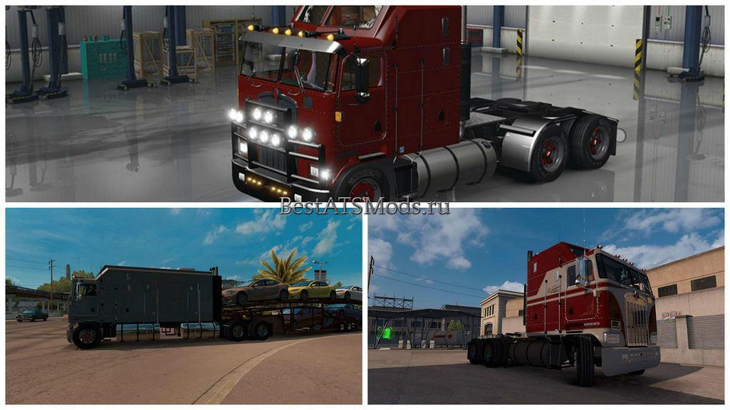 rsz_Мод_грузовик_kenworth_k100_truck_fixed_by_solaris36__american_truck_simulator