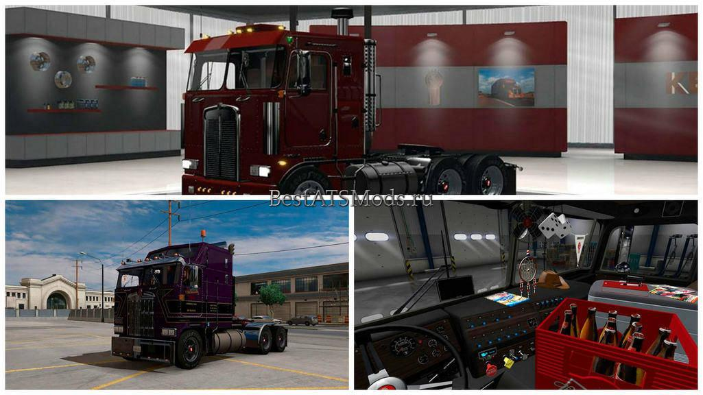 rsz_Мод_грузовик_kenworth_k100_truck_v2_edited_by_solaris36_american_truck_simulator
