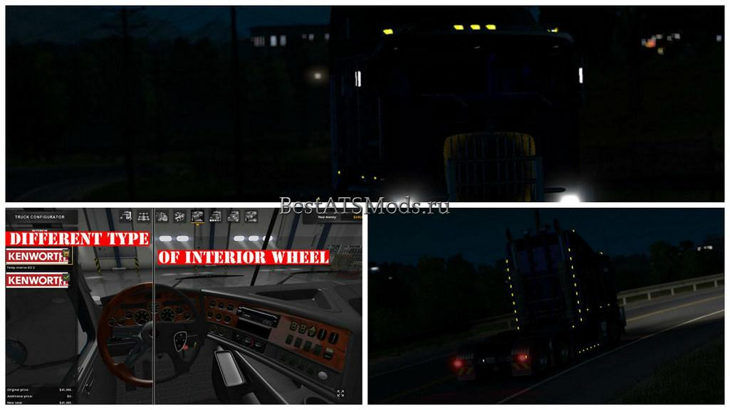 rsz_Мод_грузовик_kenworth_k200_for_american_truck_simulator