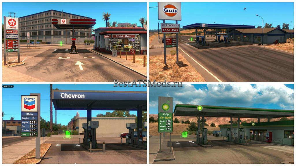 rsz_Мод_заправка_real_gas_stations_v_10_for_american_truck_simulator