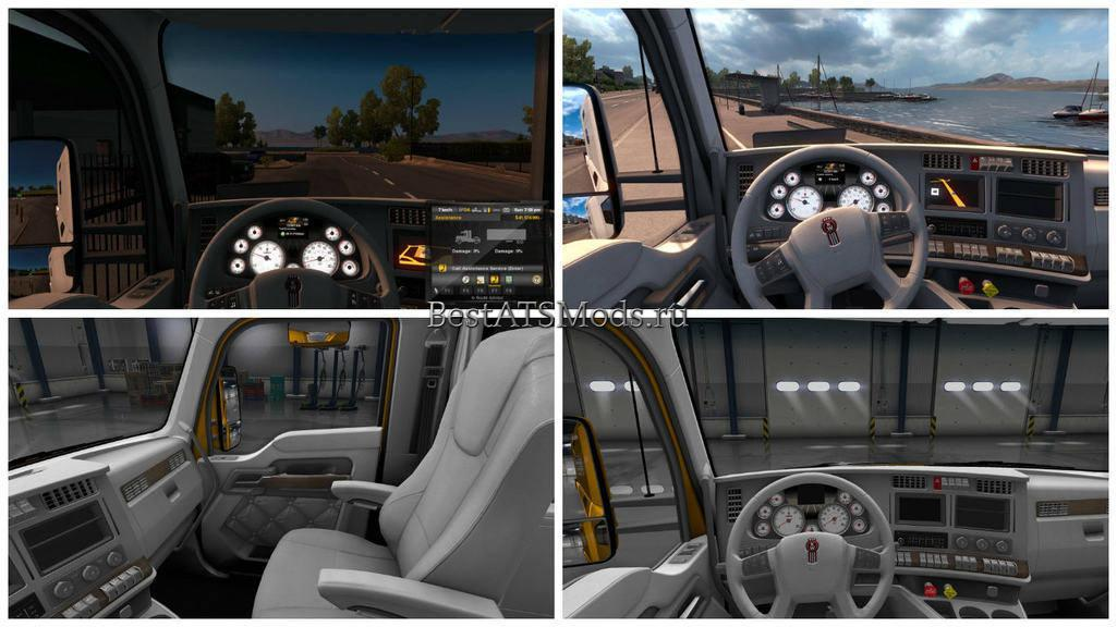 rsz_Мод_интерьер_kenworth_t680_white_gauges_truck_-_interior_v12_american_truck_simulator