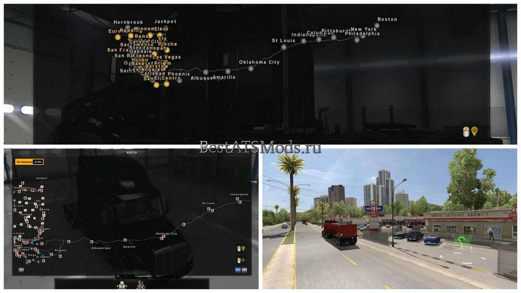 rsz_Мод_карта_coast_to_coast_map_v11_for_american_truck_simulator