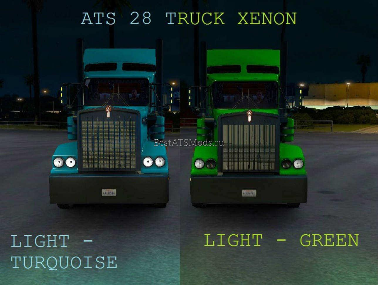 rsz_Мод_ксенон_trucks_xenon_light_turquoise__light_green_pack_v_30_mod_american_truck_simulator