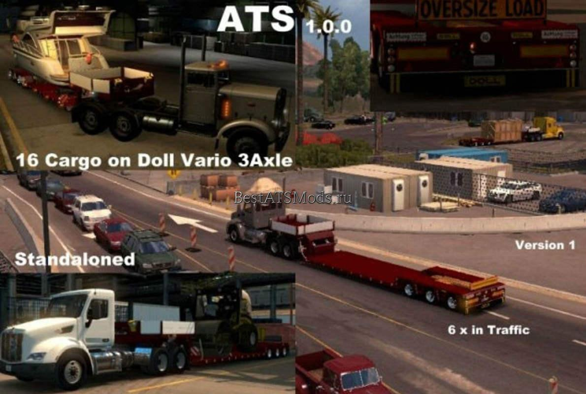 rsz_Мод_пак_прицепы_doll_vario_3_axle_trailer_v_10_for_american_truck_simulator