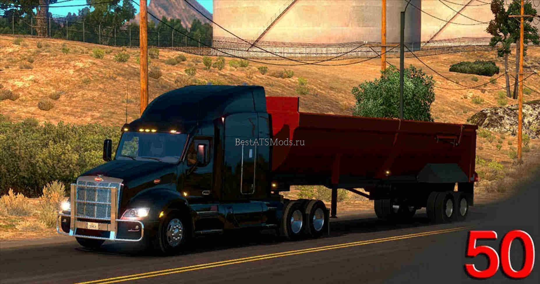 rsz_Мод_прицеп_50_ton_dorse_trailer_for_american_truck_simulator