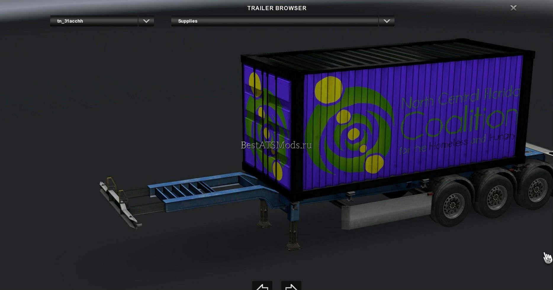 rsz_Мод_прицеп_acch_standalone_container_for_american_truck_simulator