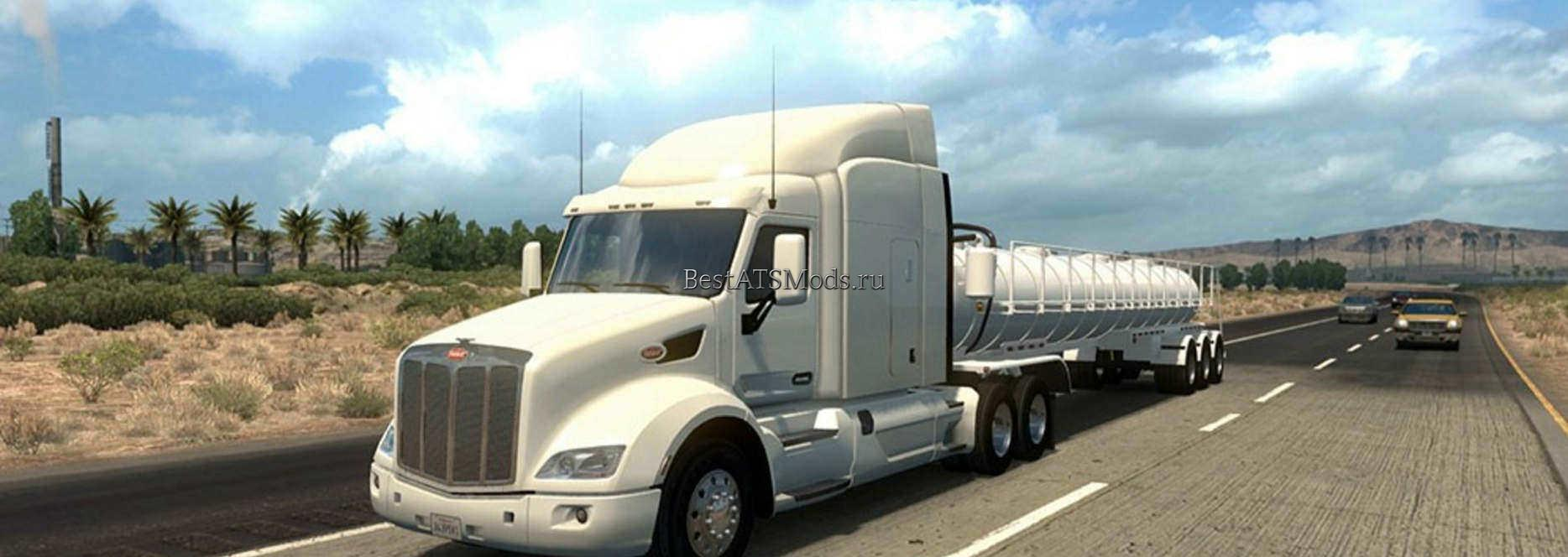 rsz_Мод_прицеп_durahaul_water_trailer_for_american_truck_simulator