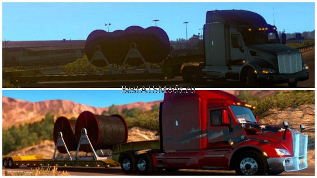 rsz_Мод_прицеп_oversize_load_trailer_by_megaking_mod_american_truck_simulator