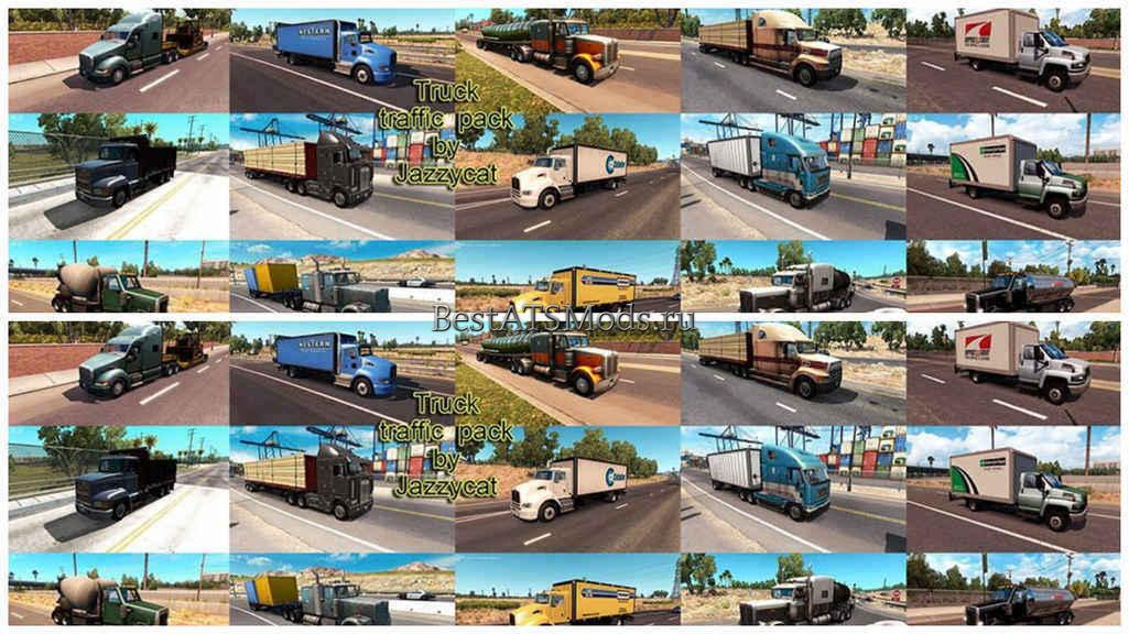 rsz_Мод_трафик_truck_traffic_pack_by_jazzycat_v12_american_truck_simulator
