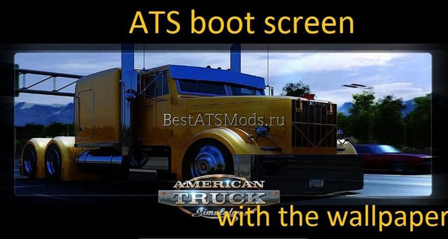 rsz_Мод_экран_загрузки_ats_boot_screen_–_7_wallpapers_tune_trucks_mod_american_truck_simulator