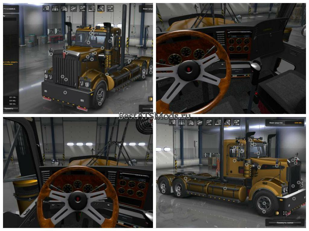 Мод грузовик Kenworth T908 fixed American Truck Simulator