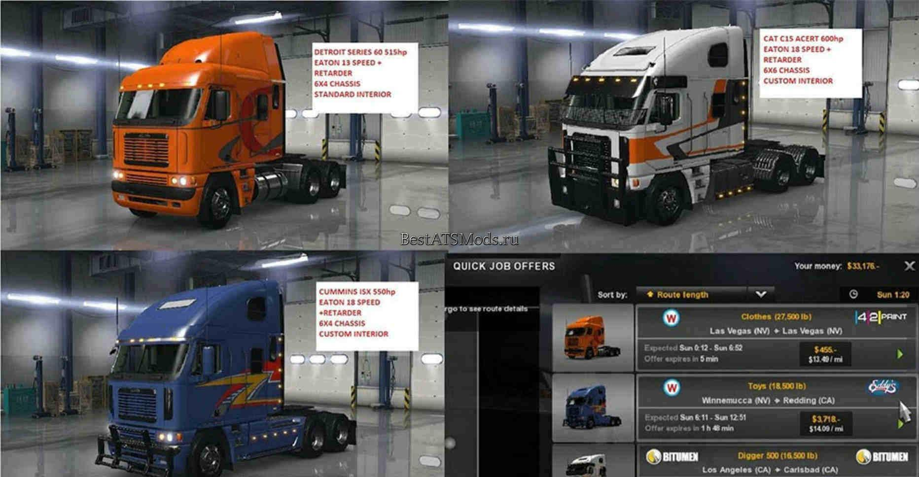 rsz_Мод_грузовики_freightliner_argosy_company_trucks_quick_job_for_american_truck_simulator