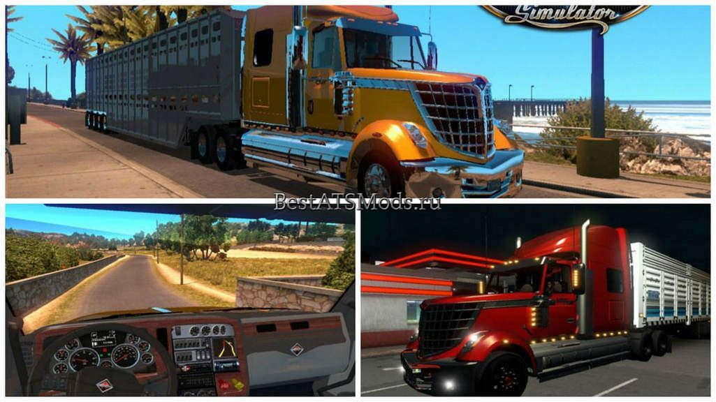 rsz_Мод_грузовик_international_lonestar_truck_v_230_american_truck_simulator