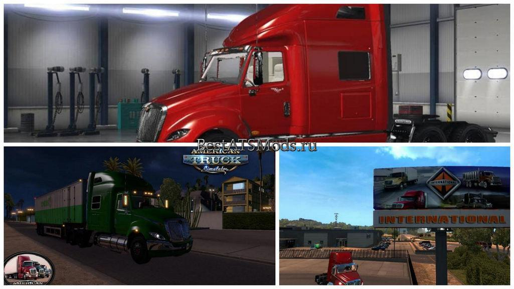 rsz_Мод_грузовик_international_prostar_truck_v_10_american_truck_simulator