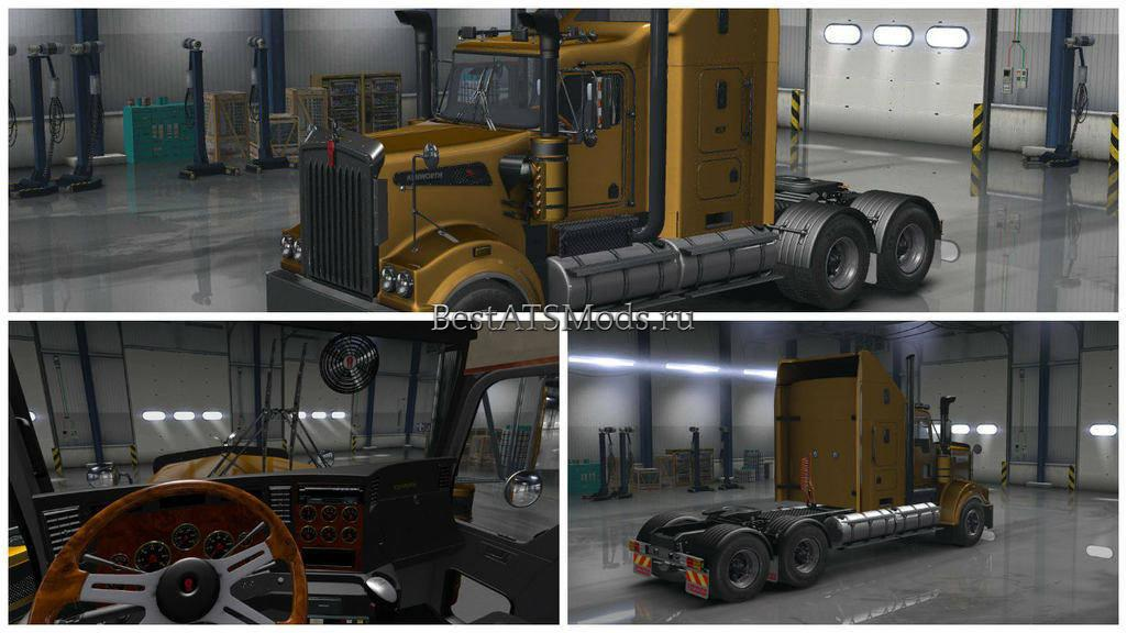 rsz_Мод_грузовик_kenworth_t908_adapted_american_truck_simulator