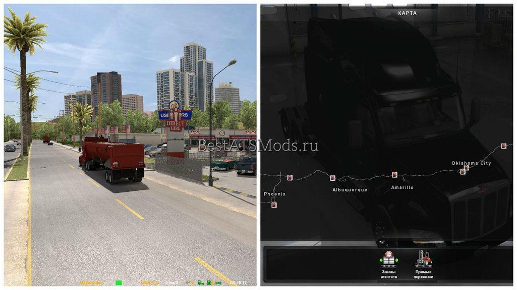 rsz_Мод_карта_coast_to_coast_map_–_new_version_v13_mod_american_truck_simulator