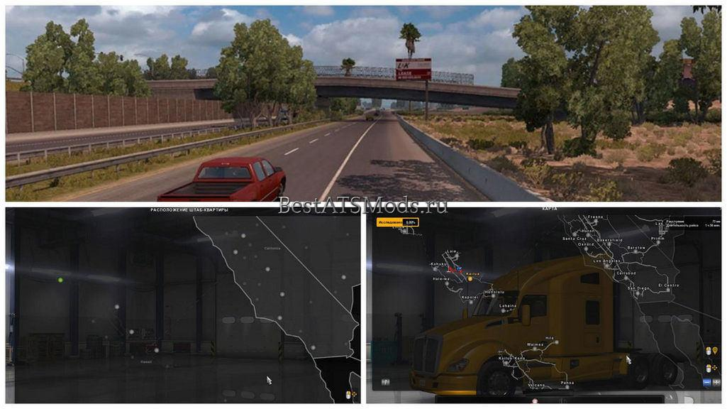 rsz_Мод_карта_hawaii_map_mod_american_truck_simulator