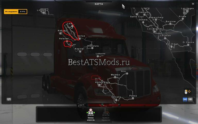 rsz_Мод_карта_hawaii_map_v11_mod_american_truck_simulator
