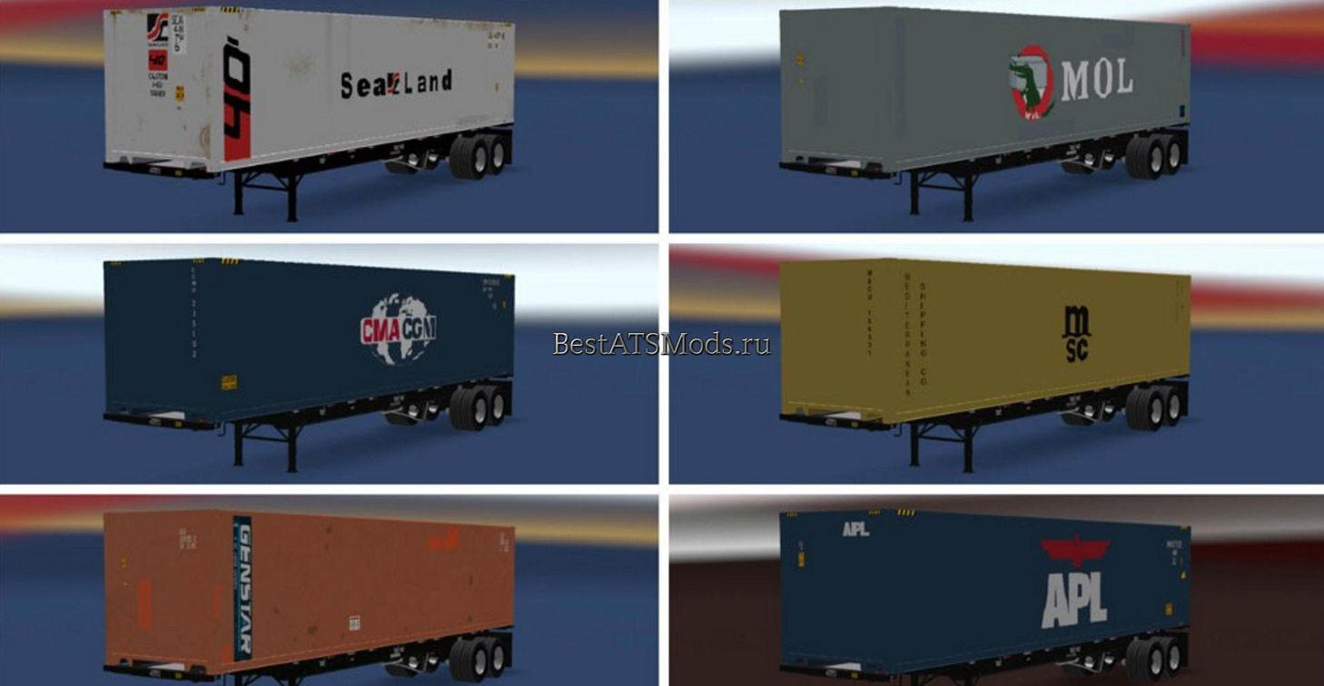 rsz_Мод_контейнер_40_футов_container_40ft_trailer_american_truck_simulator