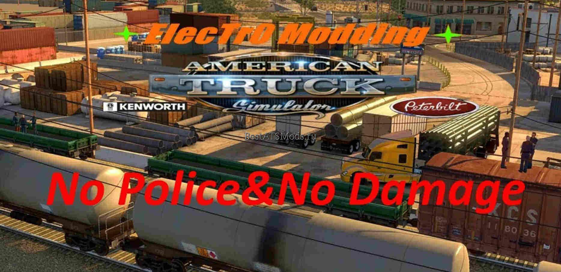 rsz_Мод_нет_полиции_и_повреждений_no_police__no_damage_by_electr0_modding_mod_american_truck_simulator