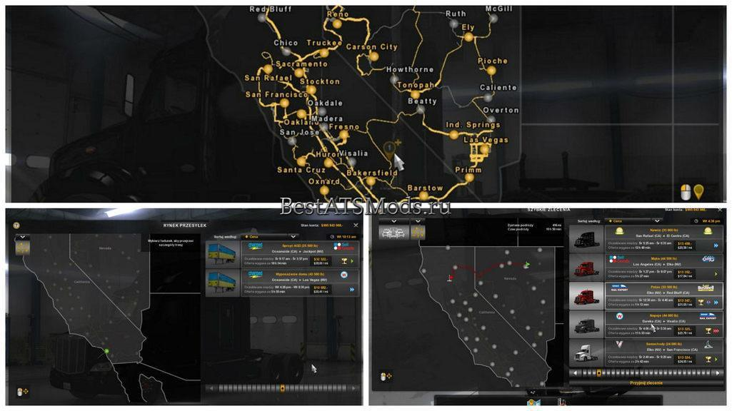 rsz_Мод_новые_города_new_cities_with_companies_v_10_for_american_truck_simulator