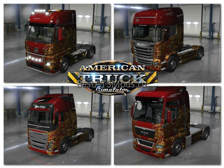 rsz_Мод_пак_грузовики_ets2_trucks_for_ats_pack_v1_american_truck_simulator