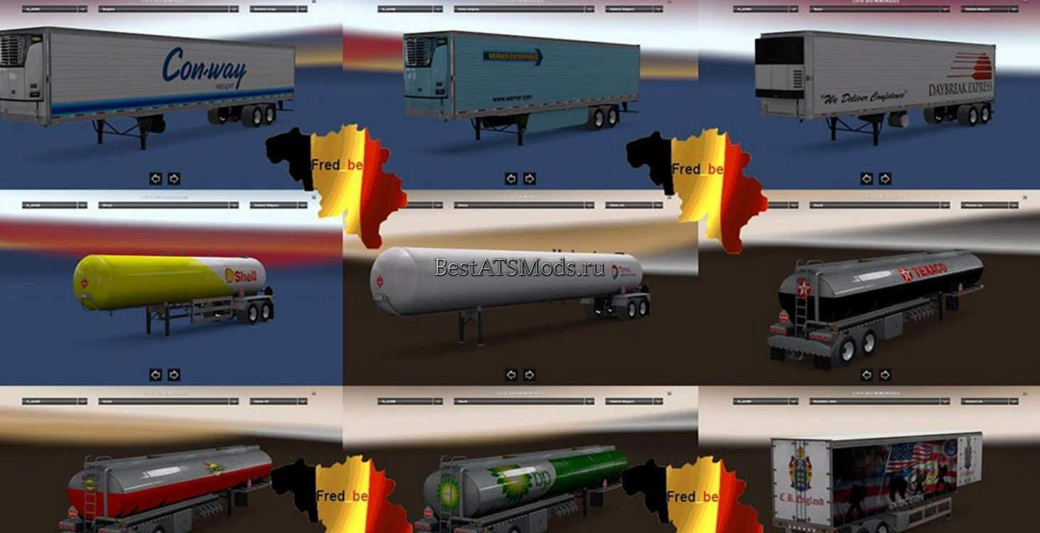 rsz_Мод_пак_прицепы_trailers_pack_v_12_standalone_update_mod_american_truck_simulator