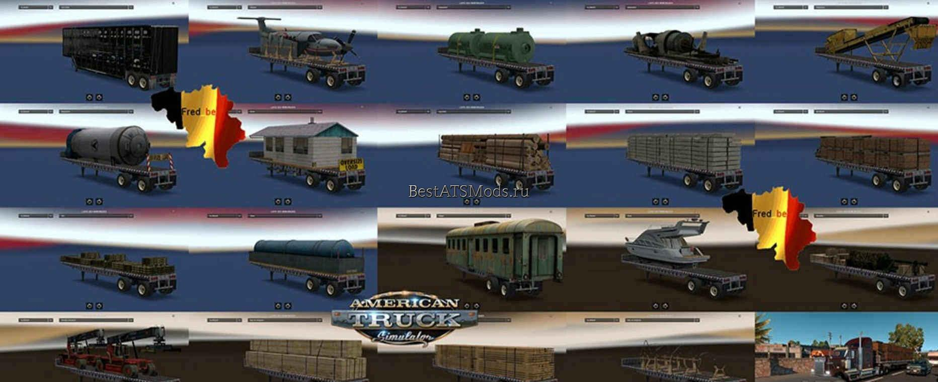 rsz_Мод_пак_прицеп_trailer_pack_overweight_v2_for_american_truck_simulator