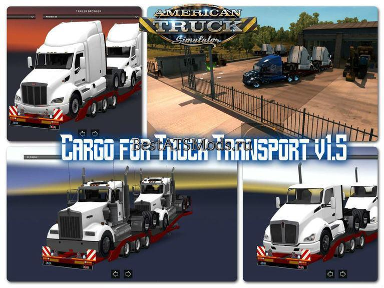 rsz_Мод_прицеп_cargo_for_truck_transport_trailers_v15_mod_american_truck_simulator