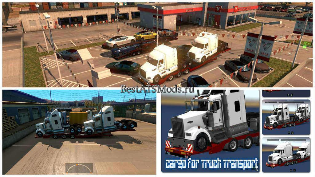 rsz_Мод_прицеп_cargo_for_truck_transport_trailers_v1_mod_american_truck_simulator